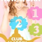 ca_rec_02 (2018年3月 2nd Season!◆第2期キャスト大募集!)